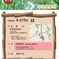 2016 木のソムリエツアー (1)